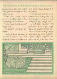 July 1962 Telugu Chandamama magazine page 53