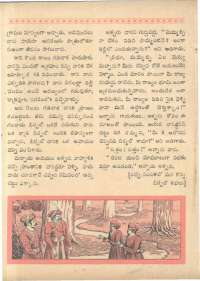 July 1962 Telugu Chandamama magazine page 46