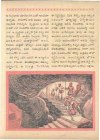 July 1962 Telugu Chandamama magazine page 35