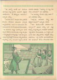 July 1962 Telugu Chandamama magazine page 52