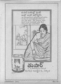 July 1962 Telugu Chandamama magazine page 9