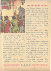 July 1962 Telugu Chandamama magazine page 24