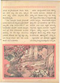 July 1962 Telugu Chandamama magazine page 34