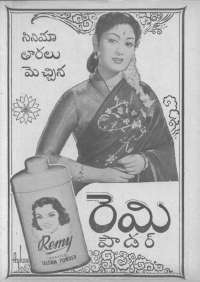 July 1962 Telugu Chandamama magazine page 3