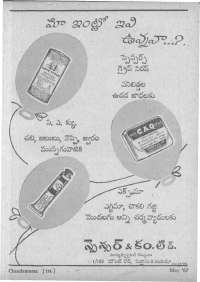 July 1962 Telugu Chandamama magazine page 83