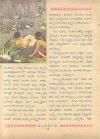 July 1962 Telugu Chandamama magazine page 28