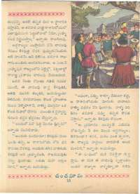 July 1962 Telugu Chandamama magazine page 27