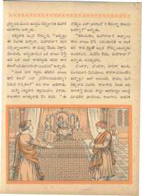 July 1962 Telugu Chandamama magazine page 59