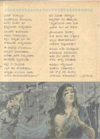 July 1962 Telugu Chandamama magazine page 22