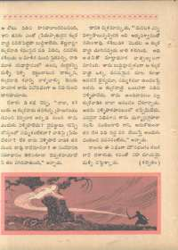 July 1962 Telugu Chandamama magazine page 38