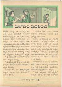 July 1962 Telugu Chandamama magazine page 61