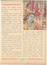 July 1962 Telugu Chandamama magazine page 65