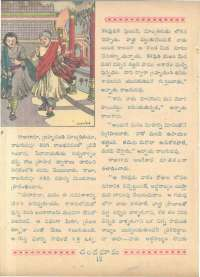 July 1962 Telugu Chandamama magazine page 26