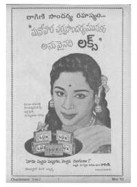 July 1962 Telugu Chandamama magazine page 79