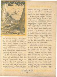 July 1962 Telugu Chandamama magazine page 32