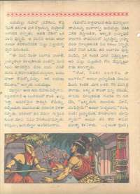 July 1962 Telugu Chandamama magazine page 30