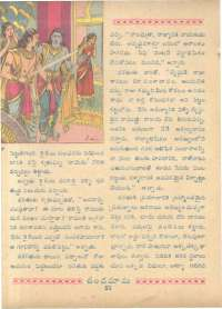 July 1962 Telugu Chandamama magazine page 66
