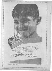 July 1962 Telugu Chandamama magazine page 6
