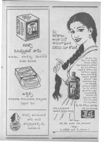 July 1962 Telugu Chandamama magazine page 80