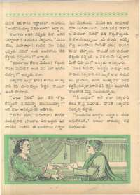 July 1962 Telugu Chandamama magazine page 60