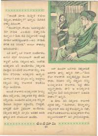 July 1962 Telugu Chandamama magazine page 57