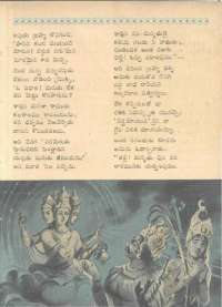 July 1962 Telugu Chandamama magazine page 21