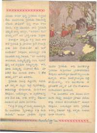 July 1962 Telugu Chandamama magazine page 29