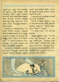 September 1964 Telugu Chandamama magazine page 22