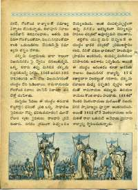September 1964 Telugu Chandamama magazine page 18