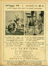 September 1964 Telugu Chandamama magazine page 78