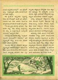 September 1964 Telugu Chandamama magazine page 56