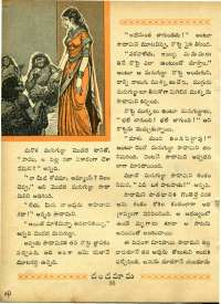 September 1964 Telugu Chandamama magazine page 50