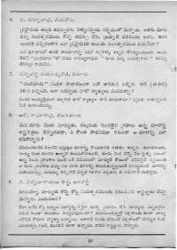 September 1964 Telugu Chandamama magazine page 10