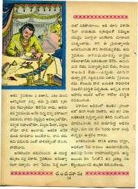 September 1964 Telugu Chandamama magazine page 28