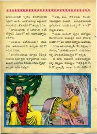 September 1964 Telugu Chandamama magazine page 26