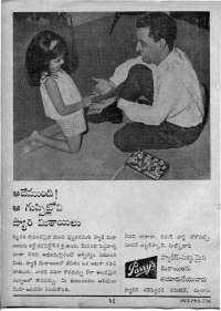 September 1964 Telugu Chandamama magazine page 8