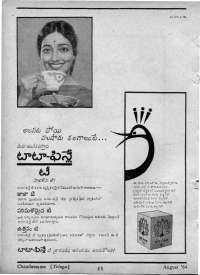 September 1964 Telugu Chandamama magazine page 82