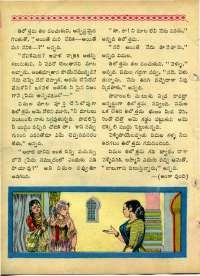 September 1964 Telugu Chandamama magazine page 30