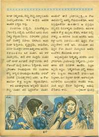 September 1964 Telugu Chandamama magazine page 74
