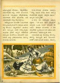 September 1964 Telugu Chandamama magazine page 40