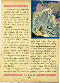 September 1964 Telugu Chandamama magazine page 69