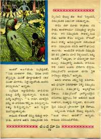 September 1964 Telugu Chandamama magazine page 68