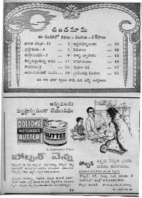 September 1964 Telugu Chandamama magazine page 4