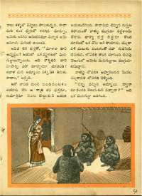 September 1964 Telugu Chandamama magazine page 51