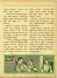September 1964 Telugu Chandamama magazine page 53