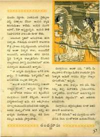 September 1964 Telugu Chandamama magazine page 37
