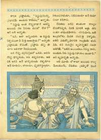 September 1964 Telugu Chandamama magazine page 21