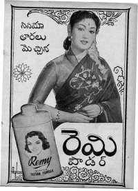September 1964 Telugu Chandamama magazine page 5