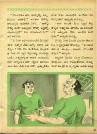 September 1964 Telugu Chandamama magazine page 61
