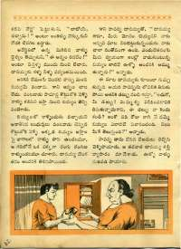 September 1964 Telugu Chandamama magazine page 62
